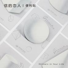 1 Pcs Creative Hand Drawn Sketch Geometric Plaster Self-Adhesive Post It N Times Irregular Memo Pad Sticky Label Stationery 7046(China)