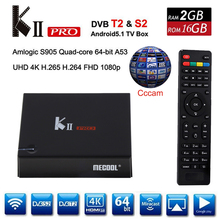 Mecool K2 Pro DVB T2 Smart TV Box 2G ROM 16G DVB T2/S2 Android 5.1 H.265 MPEG4 HD 1080P Ccam 4K TV Receiver Kii pro Media Player(China)