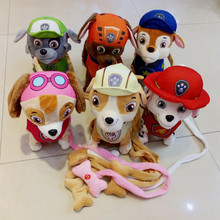 Hot Tractio Puppy Patrol Walking Barking Plush Robot Musical Interactive Toy Dog Electric Pets Plush For Kids Battery Dog Gifts
