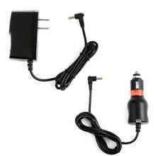 Car Charger +AC Power Adapter For Sylvania Portable DVD Player SDVD7014 SDVD9805