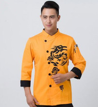 yellow chef uniforms long sleeve chef clothes chinese cook uniform hotel chef clothing cooking clothes(China)