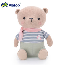 S Size 22cm Metoo Doll Handsome Bear Beautiful Rabbit Sitting Position Children Accompany Sleep Toys Birthday Christmas Present(China)