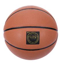 Wear-resisting Hygroscopic Official Size 7 Basketball Ball Men basket topu Basketball Training Ball For Hot Sale(China)