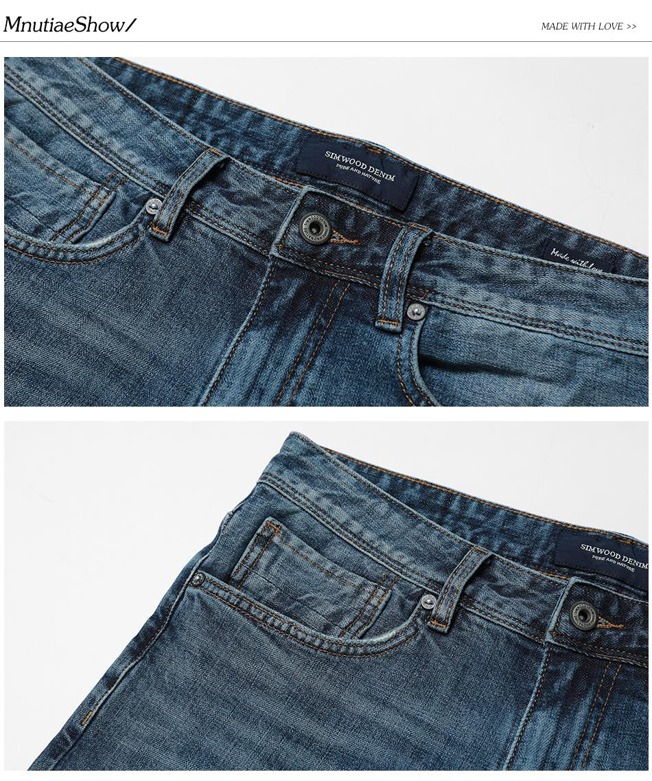 SIMWOOD 17 Autumn New Jeans Men Hole Ripped Slim Fit Denim Trousers Biker Jeans Skinny Brand Clothing High Quality NC017031 12
