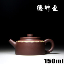 Premium Ceramic Yixing Teapot Handmade Chinese Clay Teapots Set 150ml Zisha Porcelain Pottery Kung Fu Coffee Sets Gift Packing(China)