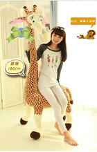 cartoon Madagascar giraffe plush toy larggest size 180cm home decoration surprised birthday gift b4980