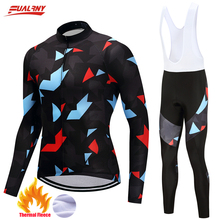 Buy Fualrny 2017 Winter Thermal Fleece Cycling Clothing Pro Bike Clothes Wear MTB Bicycle Jersey Set Maillot Ropa Ciclismo Invierno for $41.50 in AliExpress store