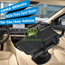 Full Set CDMA 850Mhz Car Mobile Phone Signal Booster Cell Phone Signal Repeater Amplifier with Mount Bracket for Any Vehicle