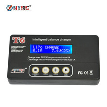T6 Digital Intelligent DC Balance Charger Discharger for LiPo Lion LiFe Pb NiCd and NiMH Battery 12V 5A AC Adapter optional(China)