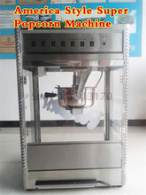 Upscale Stainless Steel Commercial Popcorn Machine American Style Super Popcorn Maker High Capacity(China)