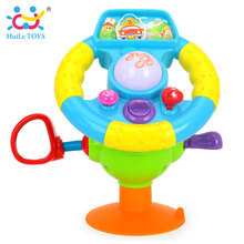 HUILE TOYS 916 Baby Toys Driving Steering Wheel & Equipped with Lights, Mirror, Music, Various Driving Sounds Toys for Children(China)