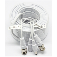 SUNCHAN 18.3M CCTV Cable with BNC + DC for CCTV Camera Cable and DVRs, BNC coaxial Cable 60FT for AHD or Analogue Cameras