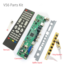 Support 7-55 inch V56 Universal LCD TV Controller Driver Board PC/VGA/HDMI/USB Interface+7 key board+iron baffle Stand
