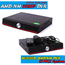 Home surveillance 4CH/8CH full HD AHD 1080N 1080P security CCTV DVR recorder HDMI 1080P 4/8 channel standalone AHD DVR NVR ONVIF