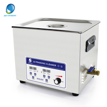 Skymen Ultrasonic Cleaner Bath 10L with Ultrasonic Power 96W-240W Industry Ultrasonic Cleaner(China)