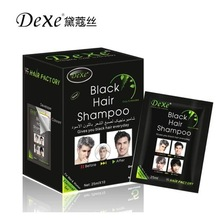 New Dexe Fast black hair shampoo Only 5 minutes white become black hair color 10 pcs/lot Grey hair removal for men and women