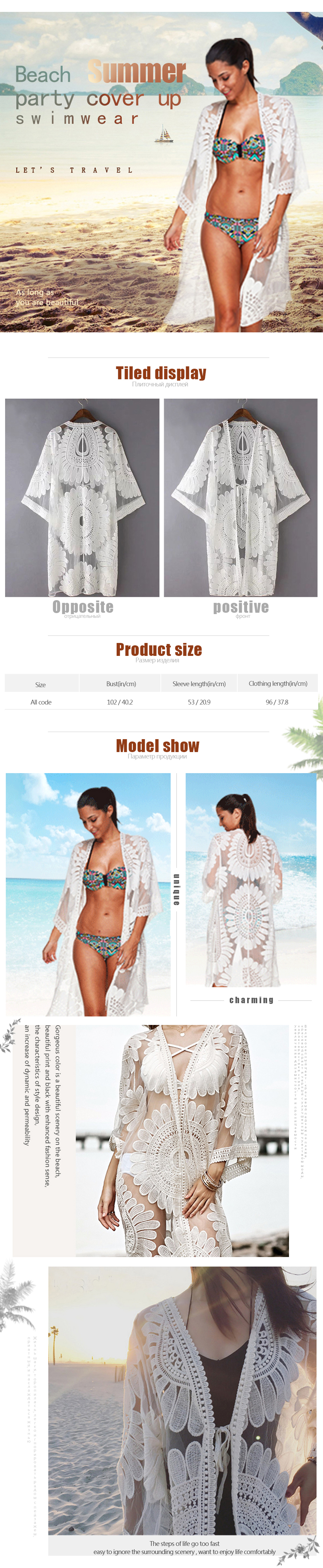 18 Pareo Beach Cover Up Floral Embroidery Bikini Cover Up Swimwear Women Robe De Plage Beach Cardigan Bathing Suit Cover Ups 1
