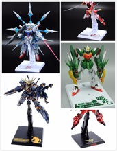 Fortress model MB style Unicorn / Celestial Being / Seed / Zeon / E.F.S.F / Red Frame Display Base for Bandai MB MG 1/100 Gundam
