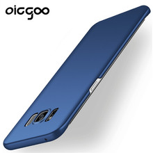 Oicgoo Luxury Hard Back Matte Cases Cover For Samsung Galaxy S8 plus S8 Case Full Coque Cover For Samsung s8 PC Phone Case p20