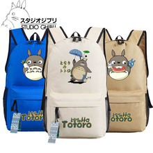 Anime Miyazaki Hayao TOTORO Backpack oxford Cute Cat Schoolbags Fashion Unisex Travel Laptop Bag(China)