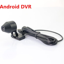 Car Driving Recorder USB DVR Camera For Android Car DVD Player Radio Stereo GPS Navigation System and PC Computer