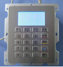 Metal Keypad With LCM Display, Stainless steel digit keyboard with LCM Cutout for outdoor gas station,CNG dispenser, LNG machine
