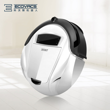 Ecovacs To Treasure Sweep Floor Robot Vacuum Cleaner Ultra Thin Home Intelligent Fully Automatic Clean Robot Cleaners