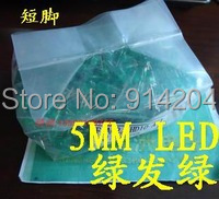 Bright green led 5mm green yellow green light emitting diode short 200 pieces/lot