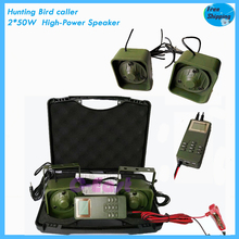 outdoor yard garden wildlife animals bird hunting decoy bird sound mp3 palyer  two 50W speaker dove pigeon decoy caller