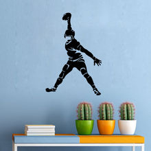 Playing Rugby Wall Stickers Sport Wall Decors Rugby Ball Gym Wall Decoration(China)