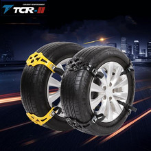 spikes for tire plastic snow chains Snow Chains For Car Wheels Winter Mud Tires Protection Chain Automobiles Roadway Safety(China)