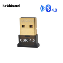 Mini USB 2.0 Bluetooth Version 4.0 Adapter Wireless Dongle EDR Adaptor 1-100M Rate: 3Mbps for Laptop Notebook  Tablet  Computer