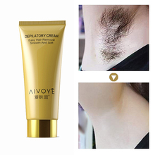 Smooth Hair Removal Cream for man ซี(China)