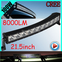 Free UPS ship!1pcs/set,21.5inch 100W 8000LM Curved,10~30V,6500K,LED working bar,Boat,Bridge,Truck,SUV Offroad car,black,60W