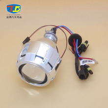 "2.5"" HID Bi-Xenon Projector Lens with Shroud and H1 Xenon Bulb Socket for Car Styling H7 H4 H1 Headlight"
