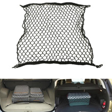 70 x 70CM Universal Car Rear Trunk Cargo Luggage Storage Organizer Mesh Net Bag with 4 Hooks Fit for SUV Toyota RAV4 CRV 4X4(China)