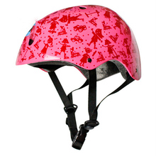 Adjust Children Cycling Helmet with 11 Visor EPS Bicycle Helmet 50-55cm Bike Helmet Safety Helmet ZY 6444