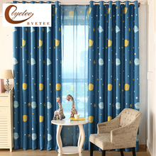 [byetee] Modern Cartoon Blue Planet Curtain Livingroom Curtain Bedroom Children Curtain Cortina Cortinas Baby Room Curtains