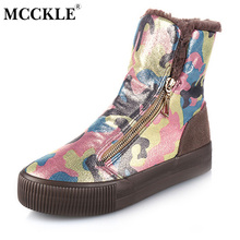 MCCKLE Female Zip Camouflage Graffiti Warmer Plush Fur Suede Slip On Winter Ankle Snow Boots Women's Fashion Platform Shoes
