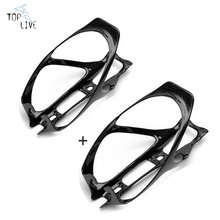 2Pcs/Lot Lightweight Bicycle Cycling Full Carbon Fibre Black Bottle Holder / Universal Bottle Cage Durable Accessories Parts(China)