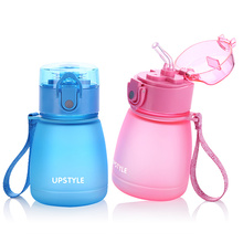 UPSTYLE Food Grade Children Mini Water Botter with Straw Leak Proof Scrub Plastic Sports Water Bottle for Kids, 10oz(300ml)pc510