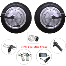 Buy Double Drive 8'' 24-48v 250-350w Tire 8x2.00-5 BLDC Electric Wheelchair Wheel Motor Electric Scooter Hub Motor Conversion Kit for $279.85 in AliExpress store