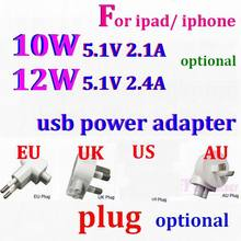 100pcs/lot* 5.1v 2.4A 2.1A EU US AU UK plug 12W 10W USB Power Adapter AC home Wall Charger For iPad pro air Mini iphone samsung