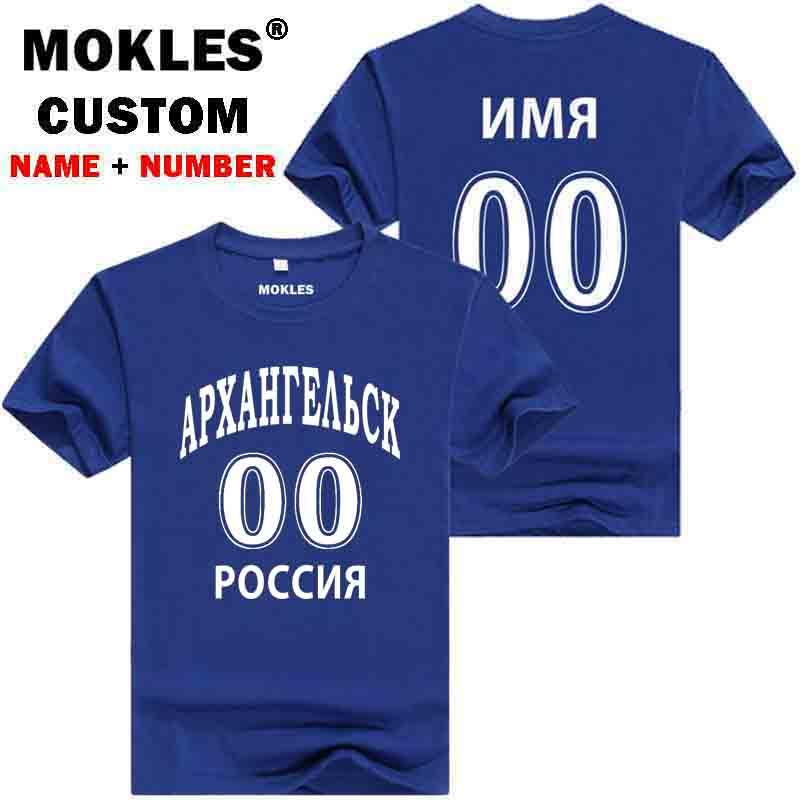 ARKHANGELSK shirt free custom made name number Karpogory Pinega t-shirt print text Russian Russia Rossiya Novaya Zemlya clothing