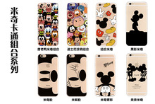 3D Cartoon Mickey Minnie Donald Duck Goofy Stitch Case Silicone Ultrathin TPU Cover For Apple iPhone SE 5 5S & 6 6S & 6 6S Plus