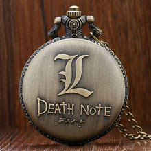 Hot Japanese Animation Death Note Theme Quartz Pendant Quartz Pocket Watch With Necklace Chain Gift For Children(China)