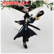 Sword Art Online PVC Keychain advertising promotional pendant Llavero Chaveiro Lovely classic Fashion cosplay collection Toy