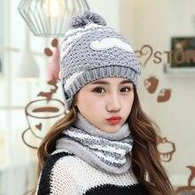 Femminile Dello Scaldino del Collo autunno inverno Berretti Cappelli Delle Donne  Cappello di Inverno Lavorato A 4b4d1e8c481f