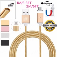 1M 2M 2.4A Fast Charging Magnetic Micro USB Cable Date Sync Charger Adapter Cord Android Samsung S4 S6 S7 EDGE LG HTC Tablet