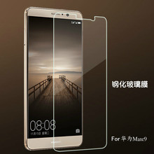 HOT Transparent Full Screen printing protection tempered glass Screen Protector Film For Huawei Mate9+9H 0.26mm HD